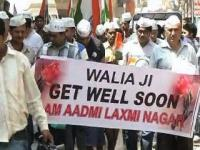 News video: AAP protests against inflated electricity bills in New Delhi